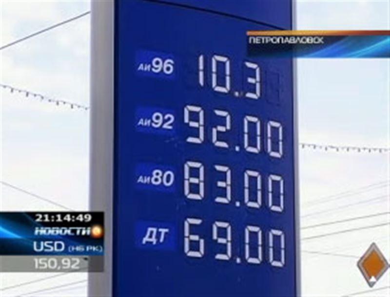 Топливный кризис в Северном Казахстане достиг апогея: цена литра горючего здесь  на 20 тенге выше, чем в других регионах страны