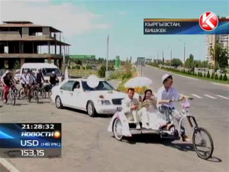 В Бишкеке прошла нетрадиционная свадьба: молодожены и гости передвигались на велосипедах
