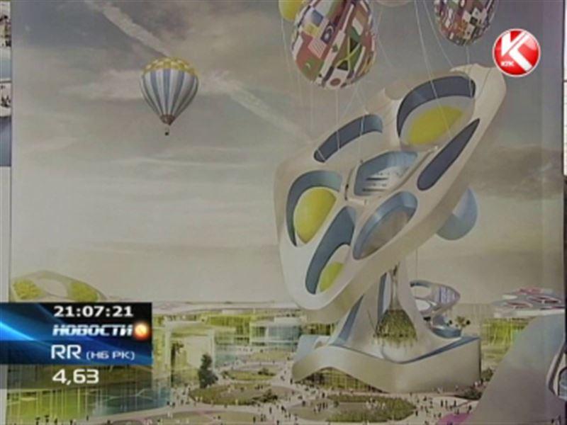 Президент выбрал проект для «EXPO-2017»