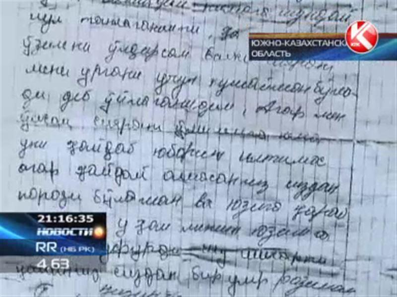 В ЮКО повесилась и оставила предсмертную записку 15-летняя школьница