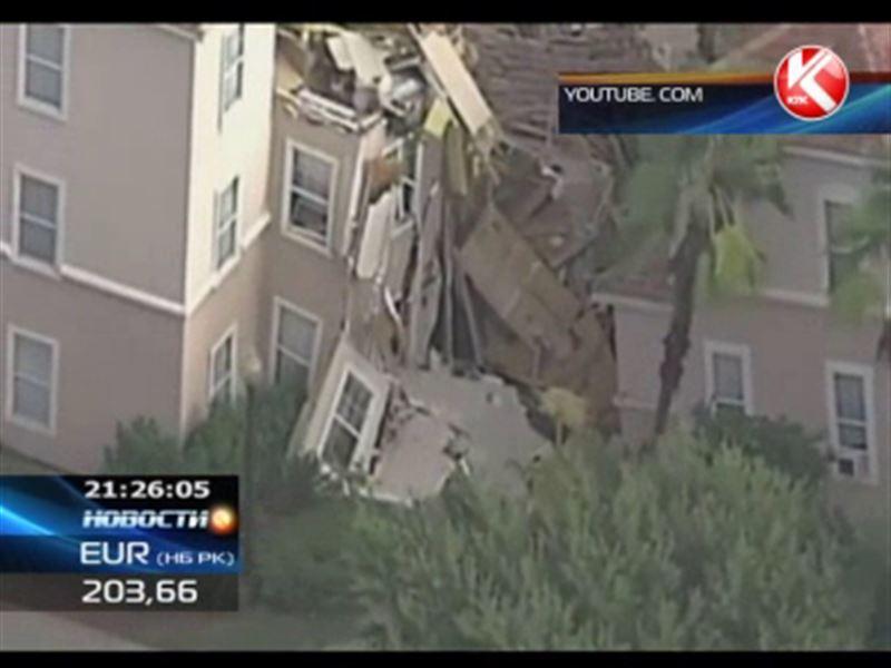 Гостиница близ Диснейленда ушла под землю