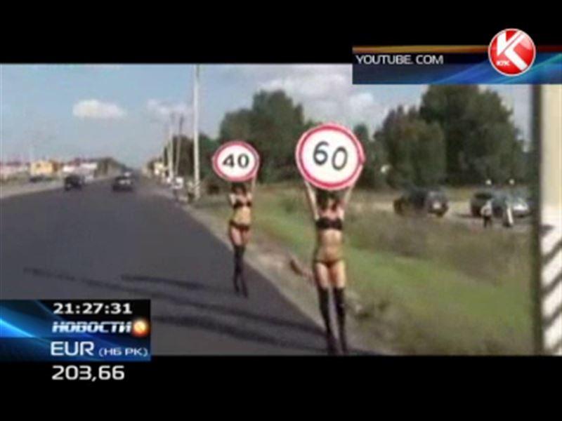В России стриптизерши боролись с лихачами