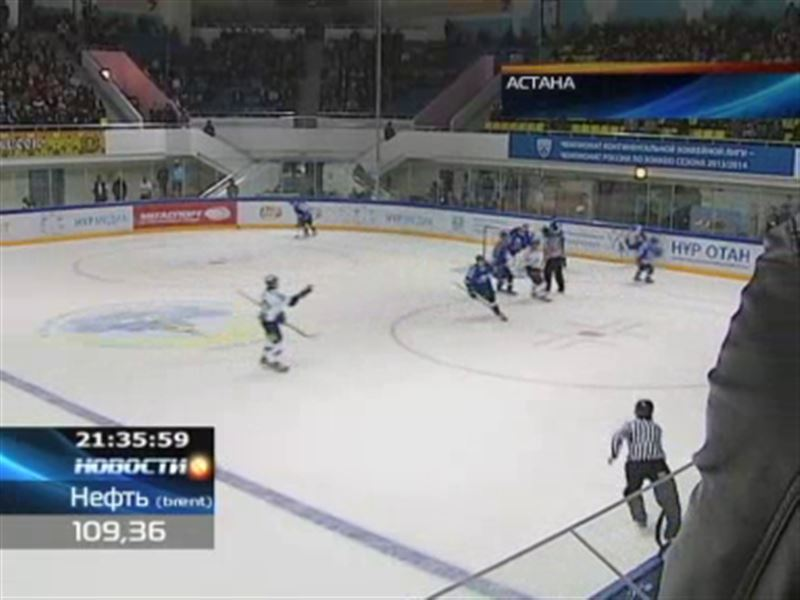 Хоккеисты «Барыса» взяли Кубок Президента
