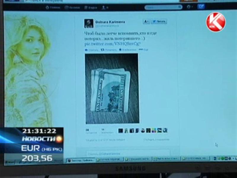 Дочь президента Узбекистана ищет хозяина 200 долларов