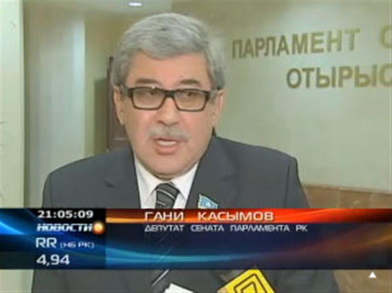 В преддверии председательства Казахстана в ОБСЕ сенаторы предлагают провести в стране амнистию