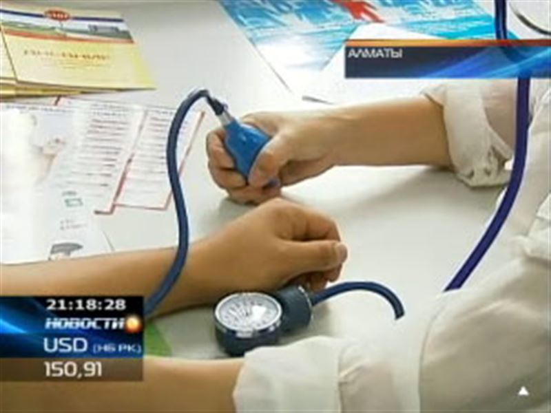 «Сбереги сердце для любви!» Медицинская акция с таким романтическим названием стартует в Казахстане с 21 по 30 сентября