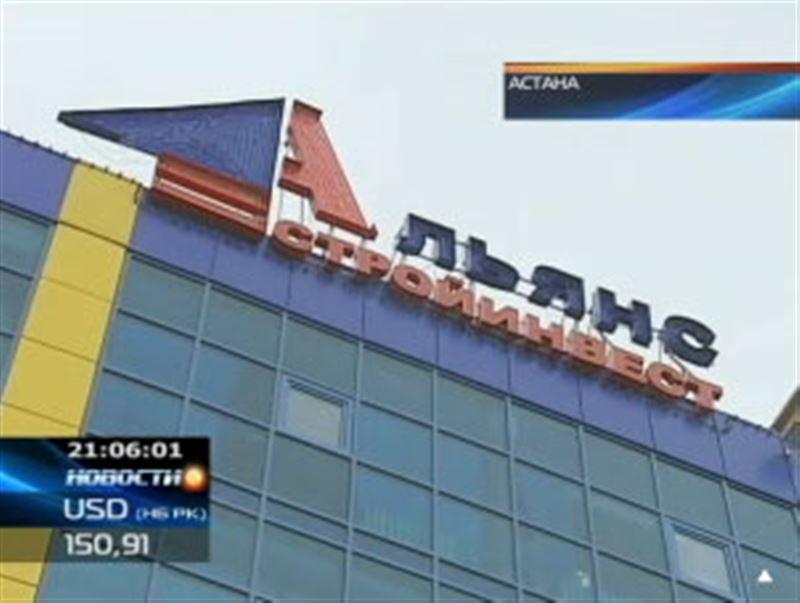 В Астане около ста человек штурмом брали офис одной из проблемных стройкомпаний