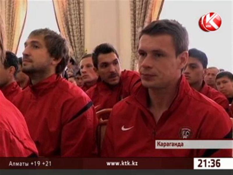 Игроки карагандинского «Шахтера» получили подарки