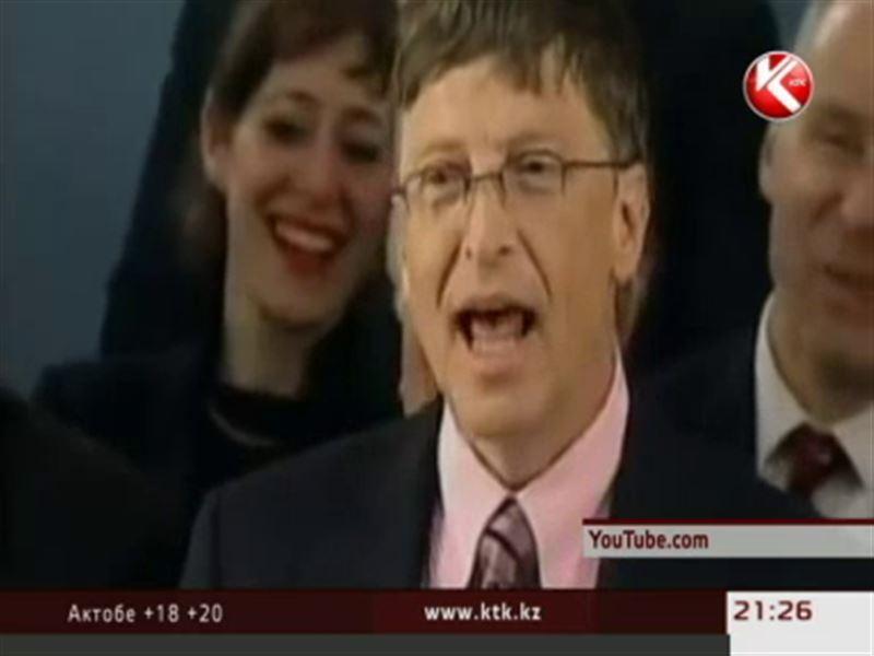 Билл Гейтс опять стал самым богатым американцем