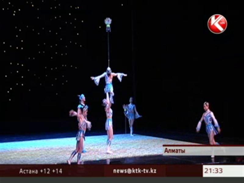 В Алматы приехал знаменитый чунцинский цирк