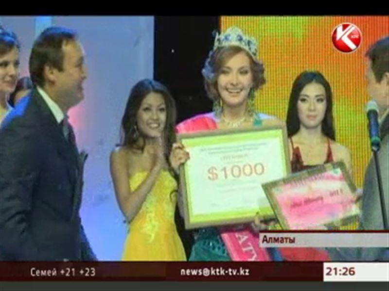 В Алматы выбрали самую красивую девушку