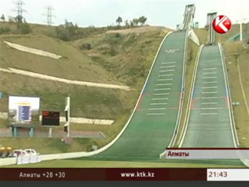 В Алматы завершился летний этап Кубка мира по прыжкам с трамплина