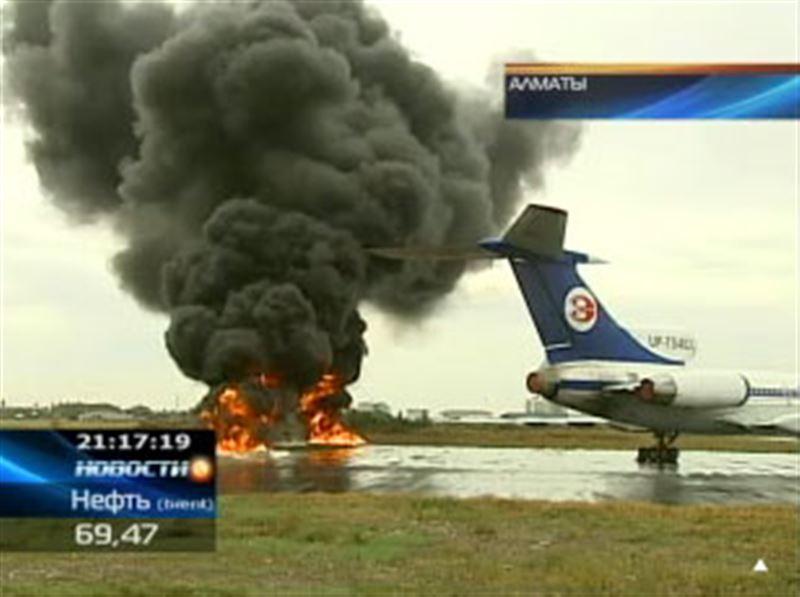 В Алматинском аэропорту проигрывали сценарий неудачной посадки самолета, учения длились всего час