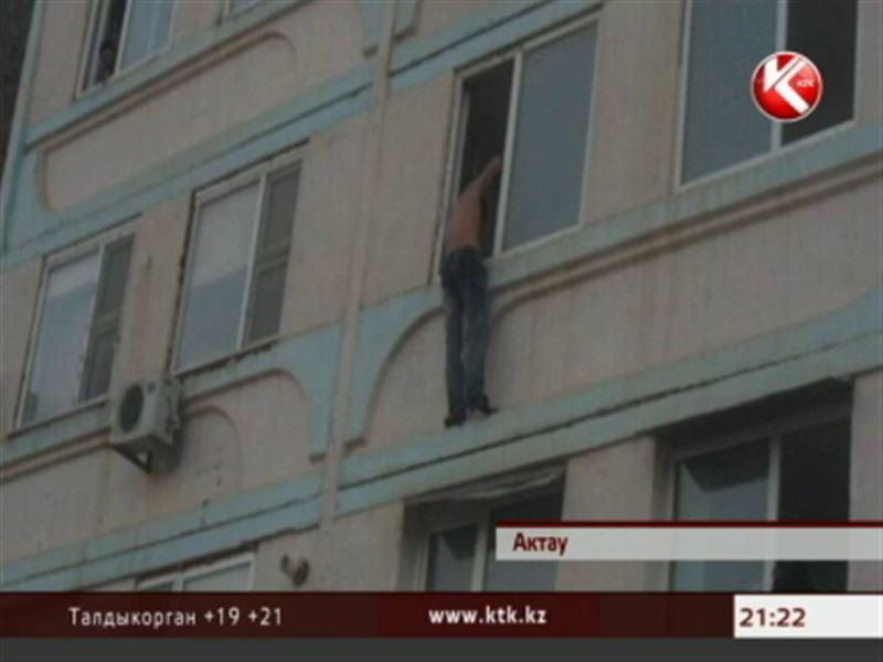 Актауские полицейские и пожарные спасли самоубийцу