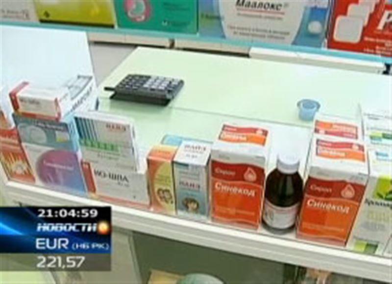 Министерство здравоохранения РК ввело запрет на сертификацию медикаментов негосударственными лабораториями