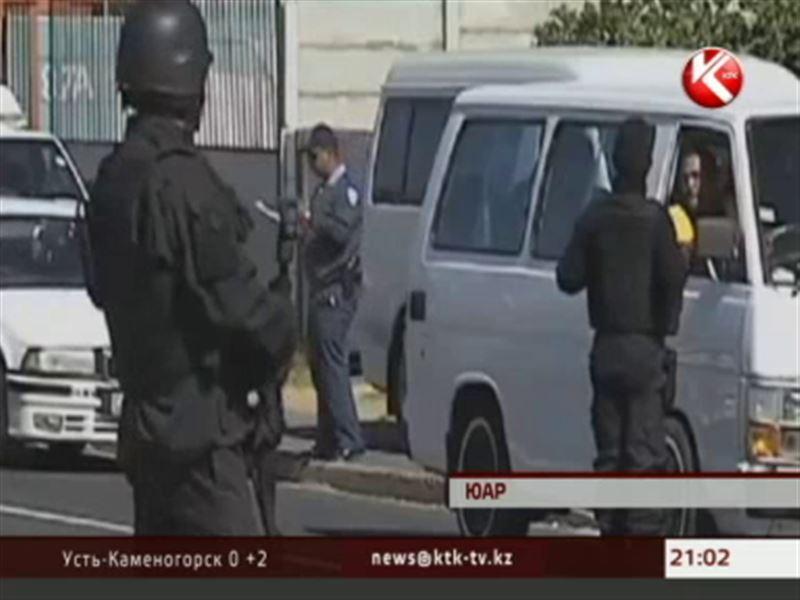 В ЮАР на казахстанских высокопоставленных чиновников напали грабители