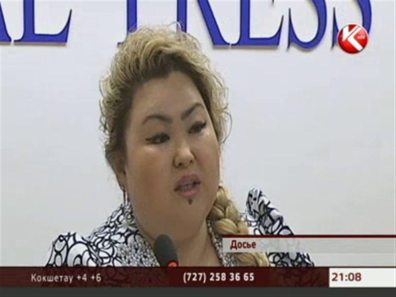 Казахстанцам предложили погасить партийный долг Бахыт Сыздыковой