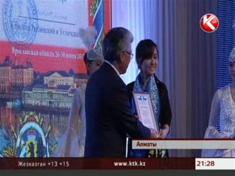 Лучшим студентам страны вручали стипендии Фонда Первого Президента