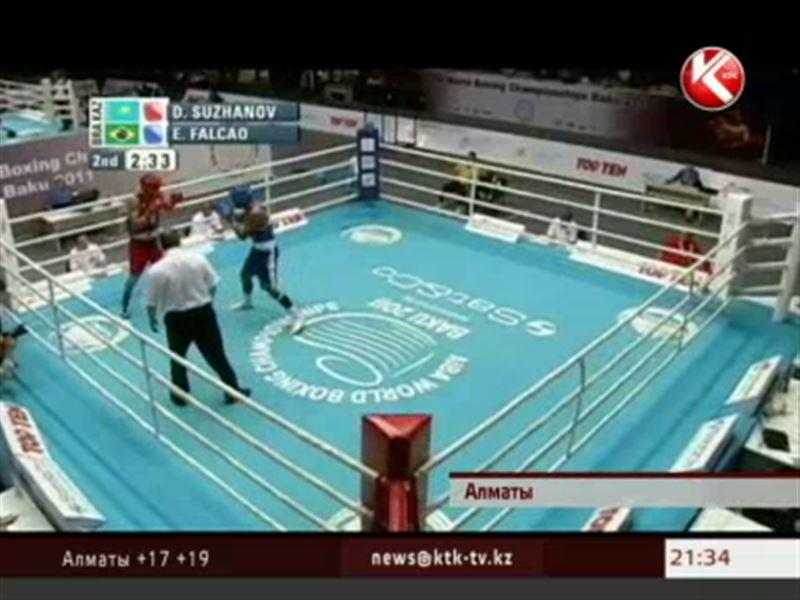 В Алматы начался чемпионат мира по боксу