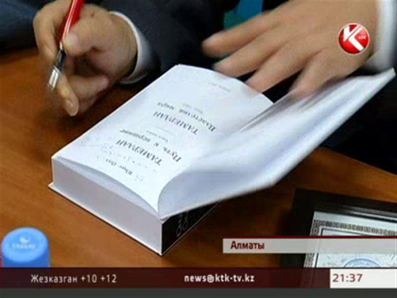 В Алматы презентовали исторический роман о великом Тамерлане