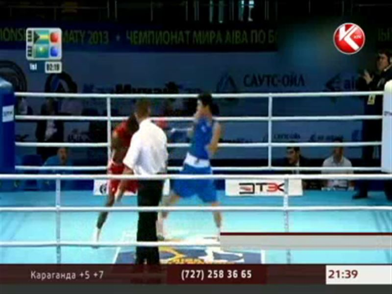 Сборная Казахстана по боксу на чемпионате мира, проходящем в Алматы, идёт без потерь