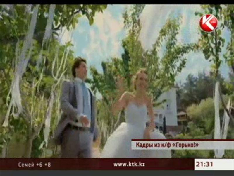 Веселые свадебные приключения – «Горько!» стартует во всех кинотеатрах страны