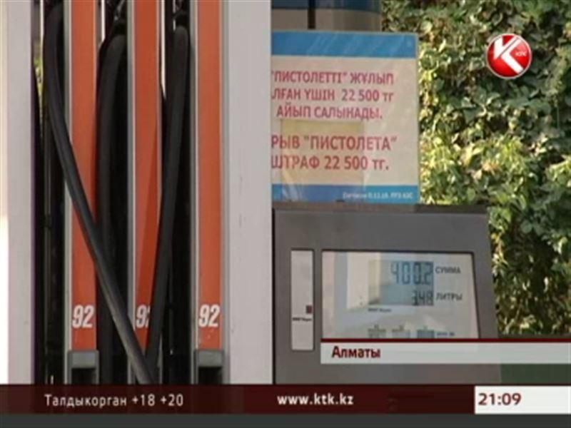 В Казахстане подорожал самый ходовой бензин