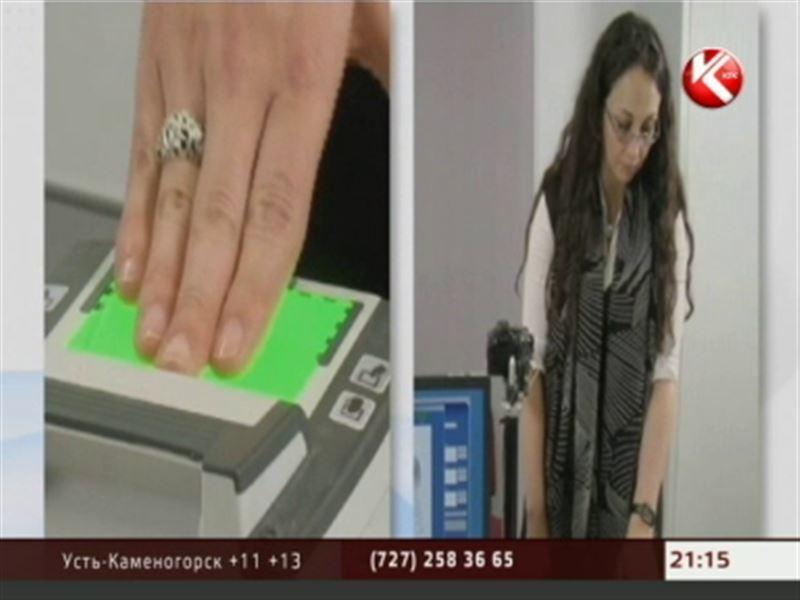 Казахстанцев для получения визы заставят оставлять отпечатки пальцев