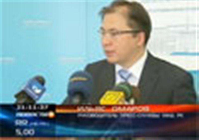 Убитые в Дагестане боевики все-таки оказались казахстанцами