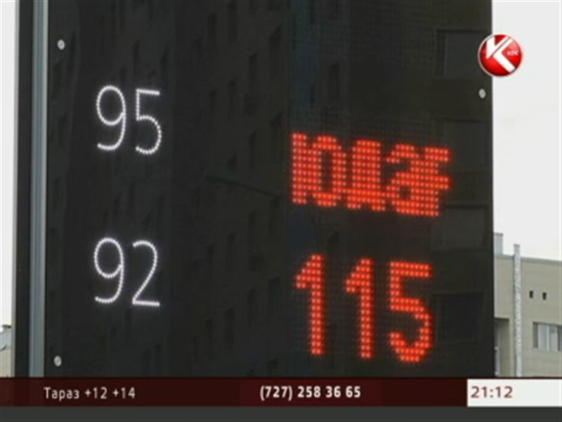 АРЕМ: правительство подняло цены на бензин исключительно из заботы о населении