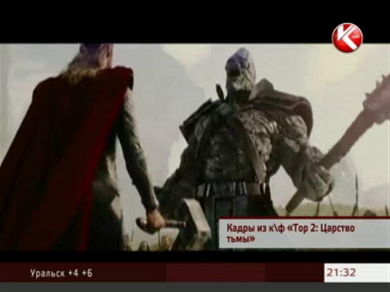 В кинотеатрах страны «Тор 2: Царство тьмы»