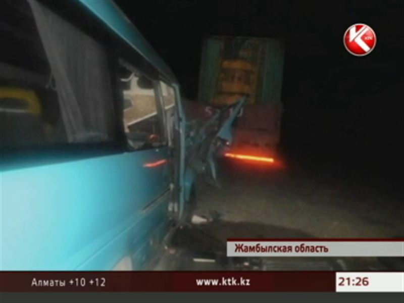 В Жамбылской области ДТП унесло жизни сразу троих человек