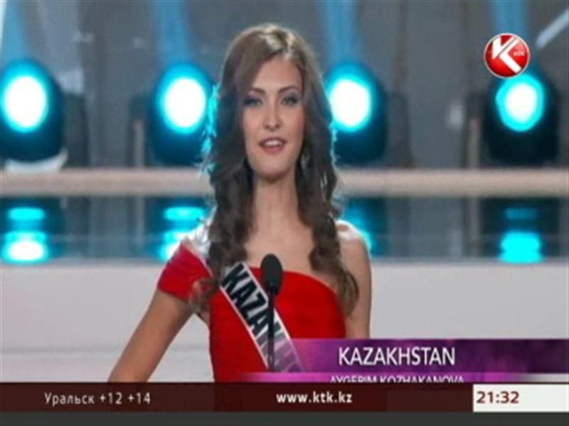 «Мисс Вселенная-2013»: Казахстан представляет студентка, которая, к удивлению многих, занимается благотворительностью