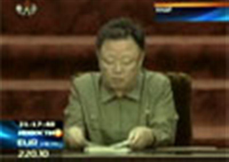 Северная Корея официально отказалась от коммунизма