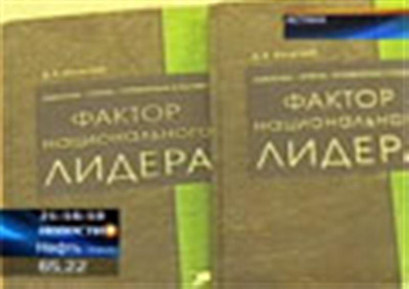 В правящей партии еще не разработали закон «О лидере нации», но уже пишут о нем книги