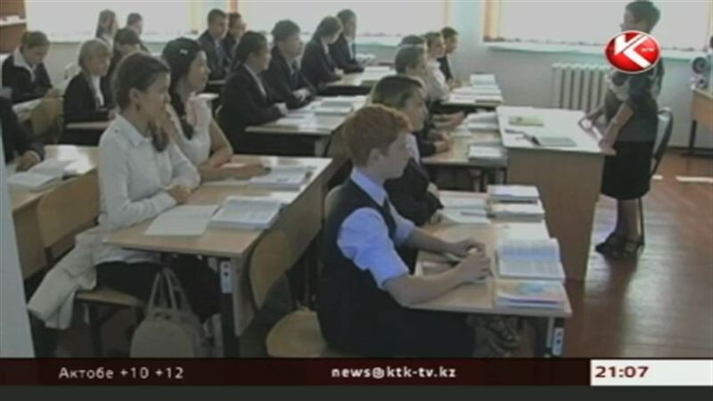 Из-за Министерства образования 40 тысяч маленьких казахстанцев остались без школ и детсадов