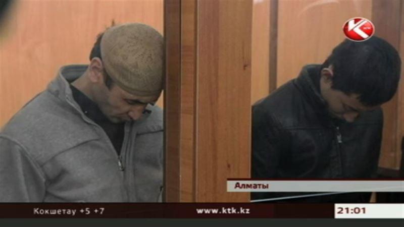 В Алматы сегодня осудили убийц, которые вырезали целую семью