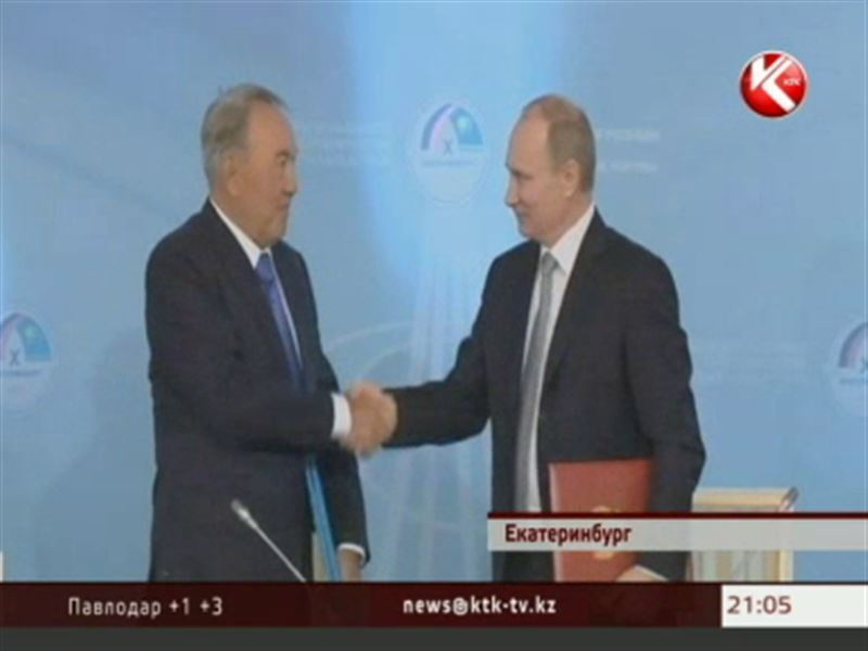 Назарбаев и Путин договорились весь 21-й век дружить и быть союзниками