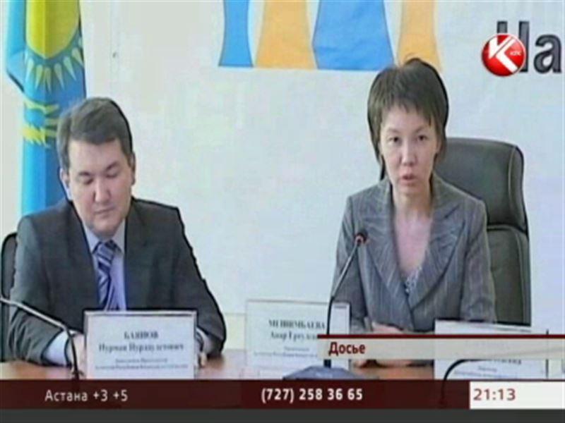 Экс-председатель казахстанского статагентства Мешимбаева  и бывший вице-министр образования Шаяхметов ожидают суда