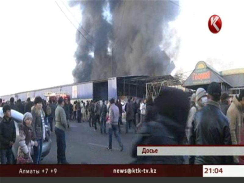 На алматинской барахолке выявили более трехсот нарушений пожарной безопасности