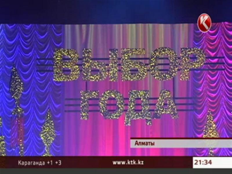 КТК был назван лучшим телеканалом страны, Артур Платонов стал «Человеком года»