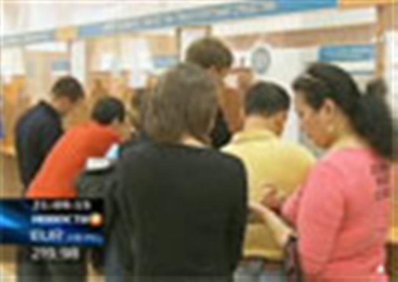 Сегодня в Казахстане истек срок добровольной уплаты налогов на имущество, земельные участки и автотранспорт