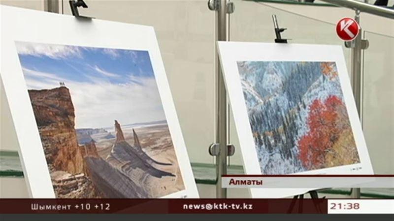 Алматинцам показали неизвестный Казахстан