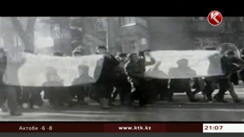 В республике в эти дни вспоминают декабрьские события 1986 года