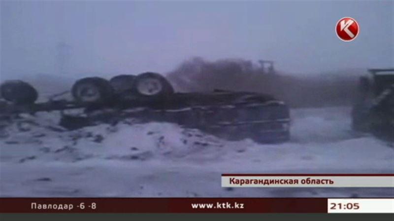 В Карагандинской области спасатели обнаружили замерзшее тело мужчины