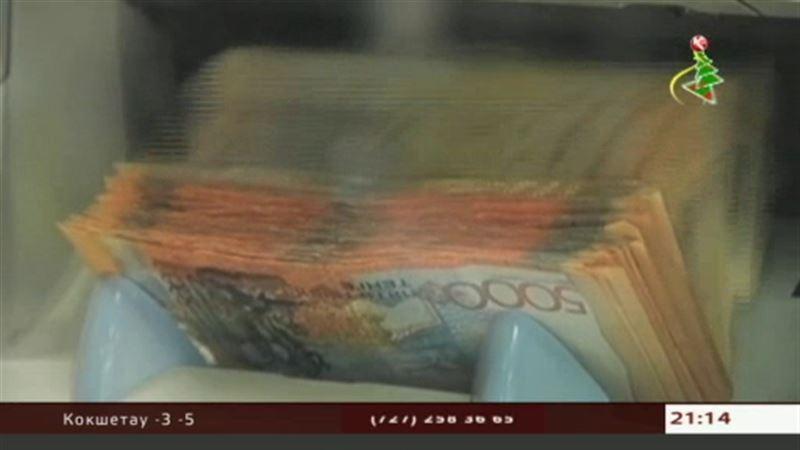 Казахстанские ведомства не освоили более 150 миллиардов тенге