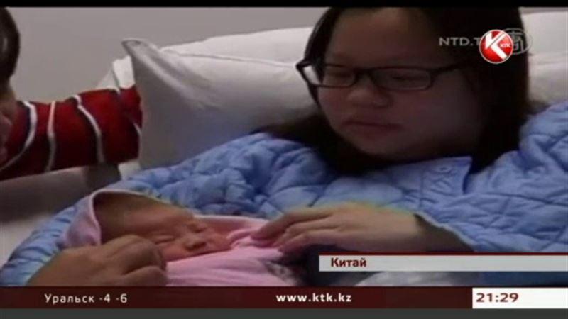 Китайским семьям разрешили иметь второго ребенка