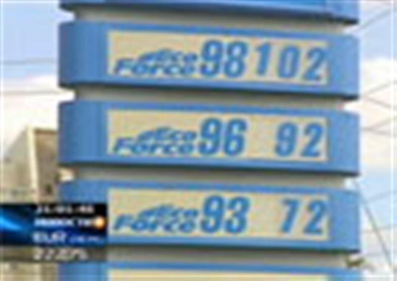 Министр энергетики РК официально заявил, что повышение стоимости ГСМ в нашей республике просто неизбежно