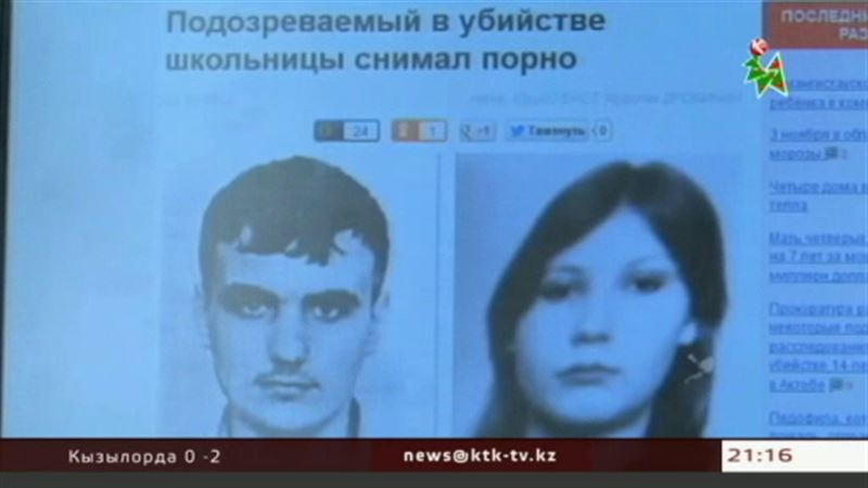 Убийц актюбинской школьницы признали вменяемыми