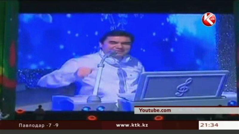 Глава Туркменистана продемонстрировал всему миру свои вокальные способности